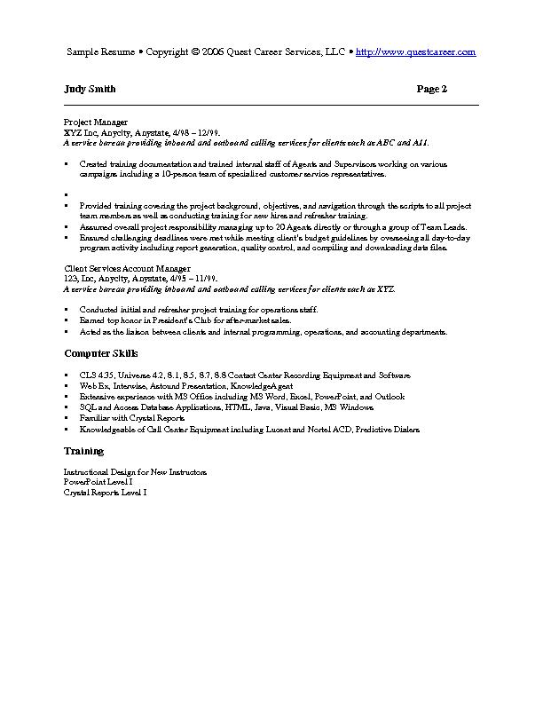 sample resume example 7